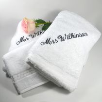 Embroidered His & Her Bath Towels with Face Washers